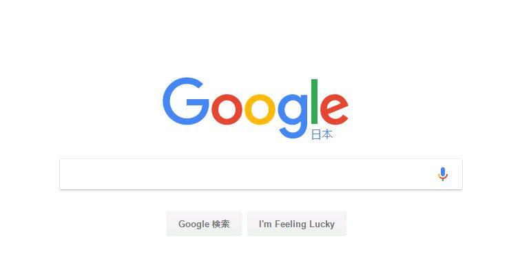 グーグルアドセンスについて